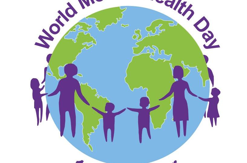 world mental health day graphic
